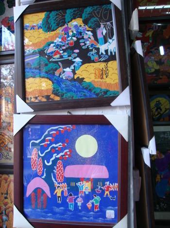 Наивистично народно изкуство от провинция Шанси