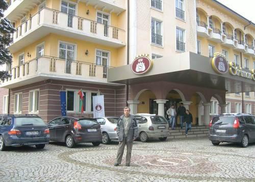 Петзвездният хотел Стримон СПА Клуб в град Кюстендил, Западна България