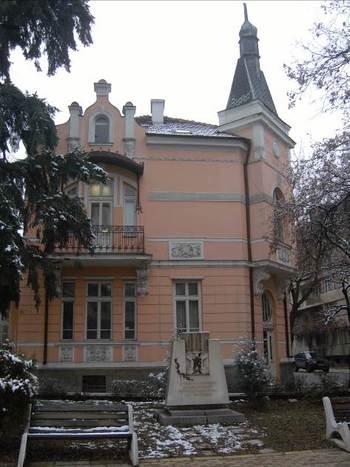 Домът на архитекта в град Кюстендил