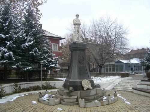 Паметникът на загиналите през войните български воини