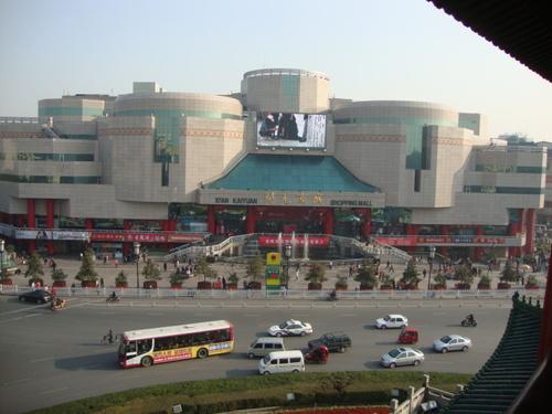 Бетонен мол срещу Кулата