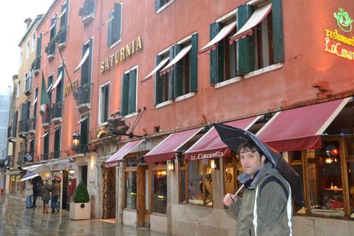 Венеция, хотел Сатурния