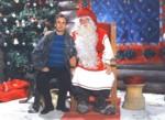 Посещение при Дядо Коледа