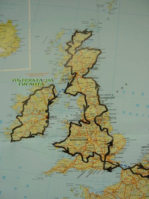 Маршрутът на обиколката ми на Великобритания и Ирландия.