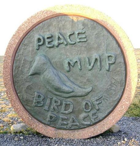 Паметникът на децата от целия свят, желаещи мир на планетата
