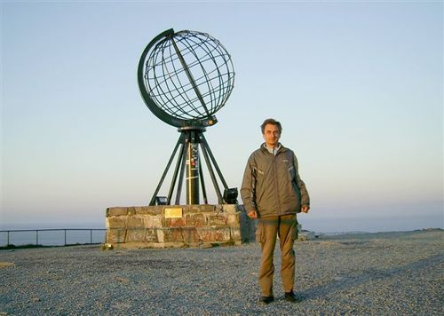 Този метален глобус е символа на Нордкап