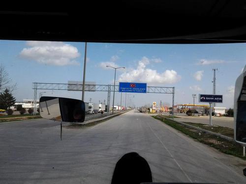 По магистралата към Истанбул