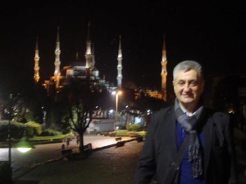 Из Истанбул
