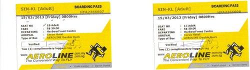 Билетите за Aeroline Bus