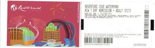 Билета за Аква парка