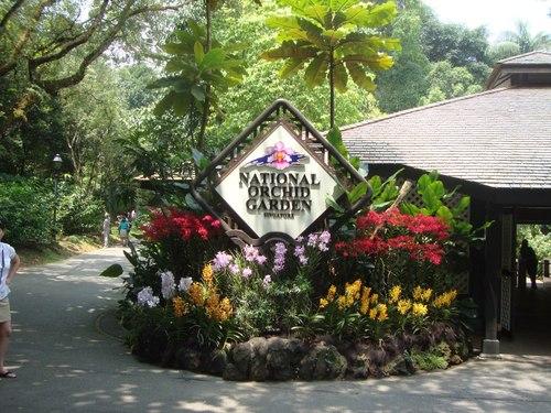 Националната градина на орхидеите
