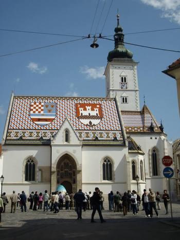 Загреб, Емайлираната църква