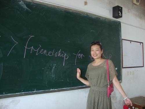 щастлива с приятелството ни