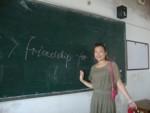 Китайско училище