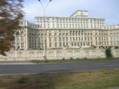 Румъния, Парламент