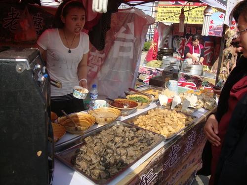 пържено тофу от провинция Хунан