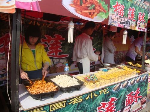храна, приготвена по тайландски обичай
