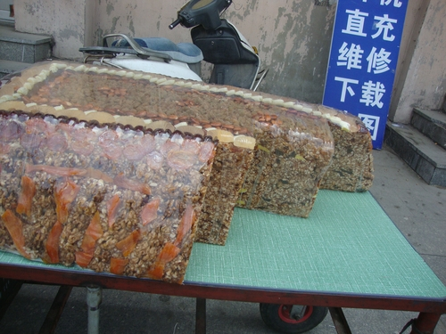сбитата торта на улицата