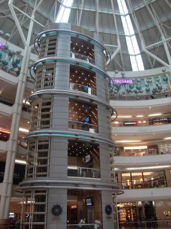 В Суриа Куала Лумпур Сити Център / Suria KLCC/