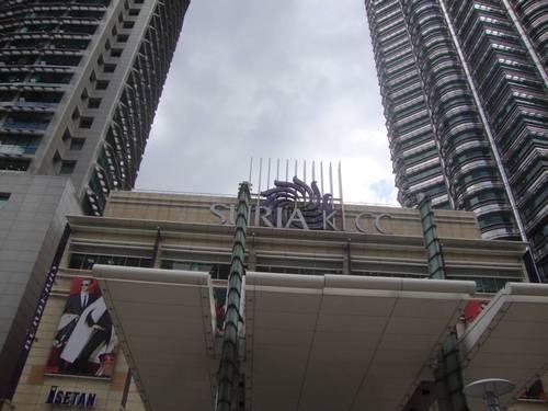 Суриа Куала Лумпур Сити Център / Suria KLCC/