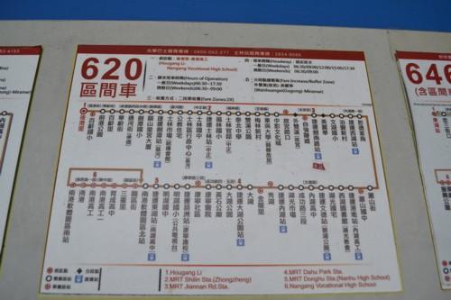 Указателна табела със спирките на автобус 620