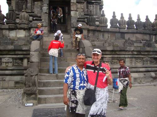 Приятел от Индонезия