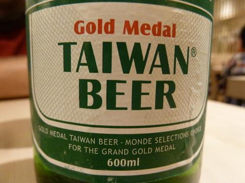 Тайванска бира 600 мл. Обичайно 1 бутилка се поделя между 3,4 човека