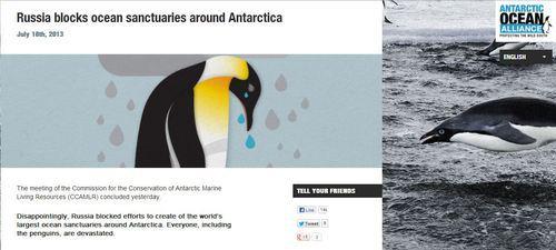 Съобщение от 18 юли 2013 за руското вето върху създаването на морски резерват в морето Рос, Антарктика Източник: http://antarcticocean.org/. На този адрес може да подпишете и петиция за опазване на полярните океани