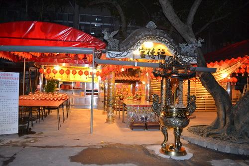 Тайпе, храм в парка