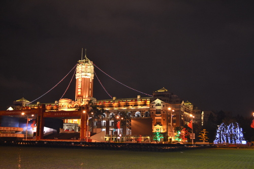 Тайпе, Президентския дворец
