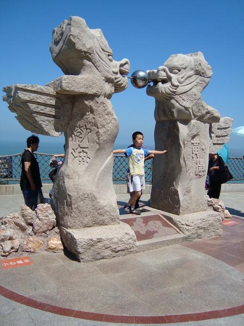 Паметникът на водната граница между двете морета - Жълто и Бохай