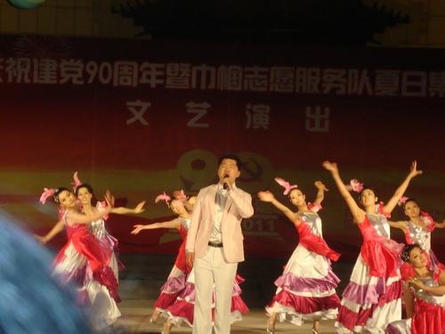 Концертът в Летния театър