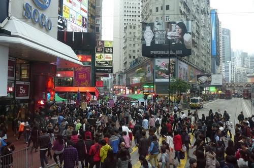 Хонг Конг, в квартала Causeway Bay