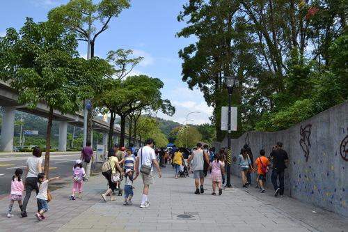 По пътя към зоопарка