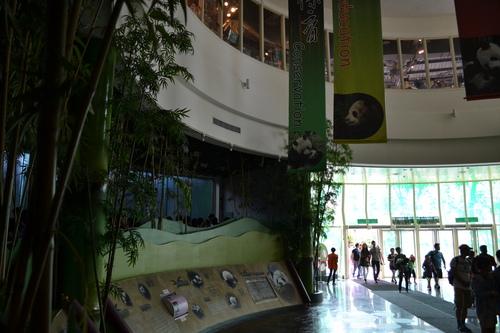 Тайпе, зоопарка, къщата на гигантските панди