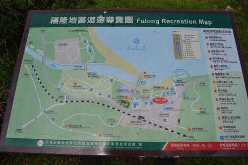 Карта на Фулонг