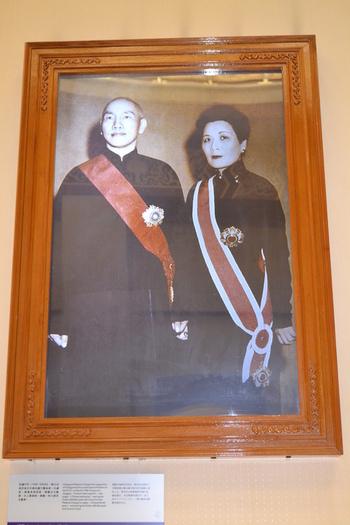 Тайпе, мемориал Чан Кай Шек, Чан Кай Шек и Мадам Чан
