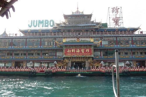 Хонг Конг, плаващ ресторант Jumbo