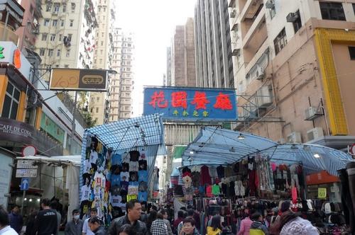 Хонг Конг, Ladies market
