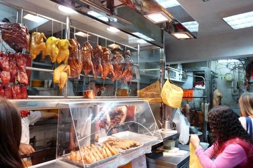 Хонг Конг, Магазин за месо