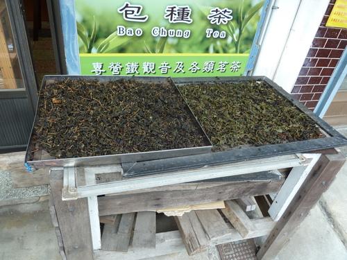 Тайпе, Маоконг, сушене на чай