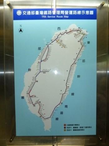 Карта на Тайван и влаковите линии