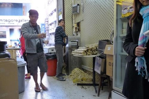 Хонг Конг, сок от захарна тръстика