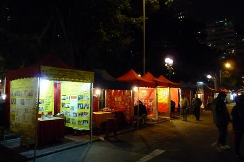 Хонг Конг, Temple street, маси на гледачи
