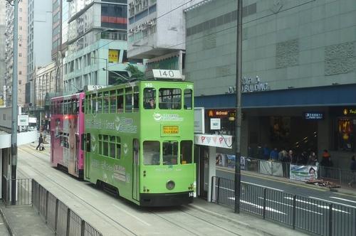 Хонг Конг, трамвай