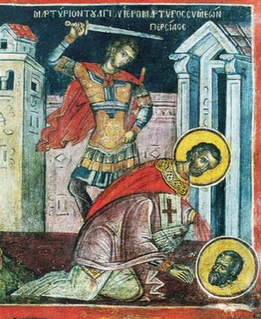 Отсичането на главата на св.Симеон Персийски