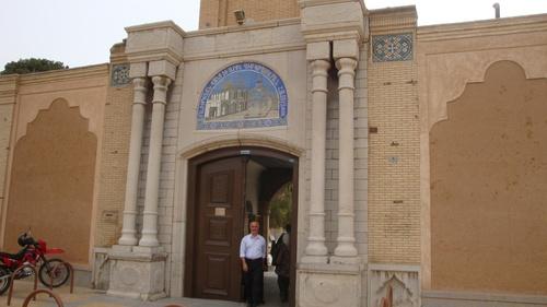 Исфахан, Входът на Арменската апостолическа православна църква.