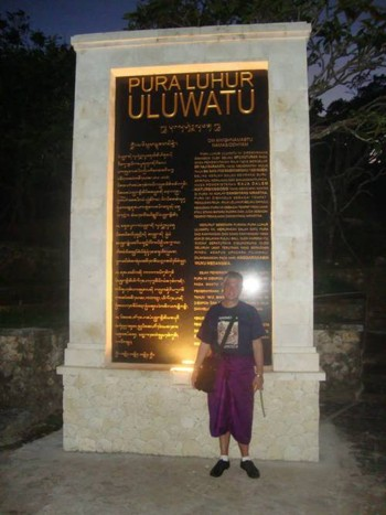 пред Pura Luhur Uluwatu