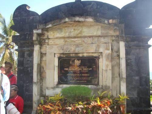 Входът на Tanah Lot
