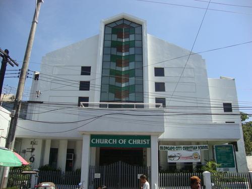църква в Олонгапо